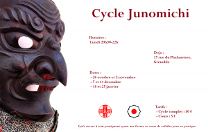 cycle Junomichi AGA